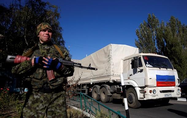Останній російський гумконвой на 70% складався із бензовозів - ОБСЄ