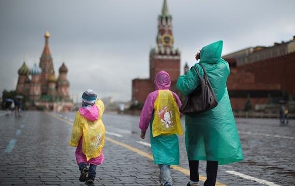 Украинские туристы перестали ездить в Россию