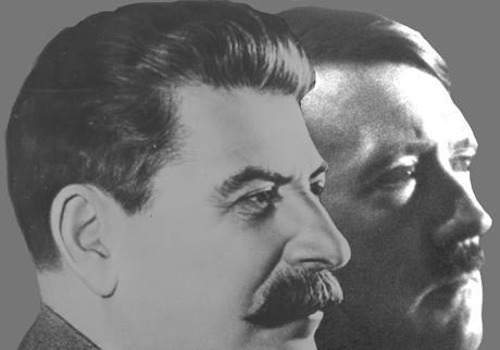 Тех ли мы видим фашистами?