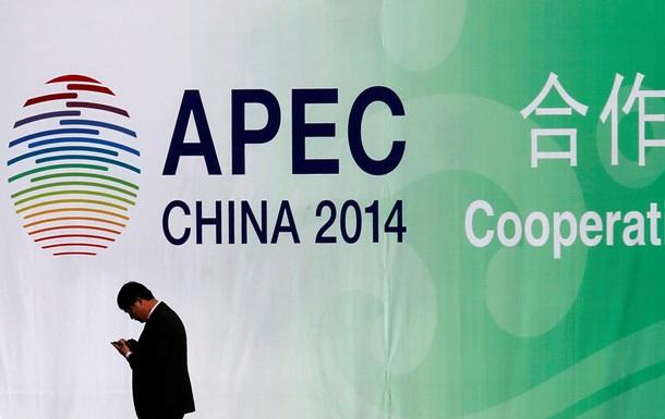 Россия и Китай подпишут меморандум о поставках газа