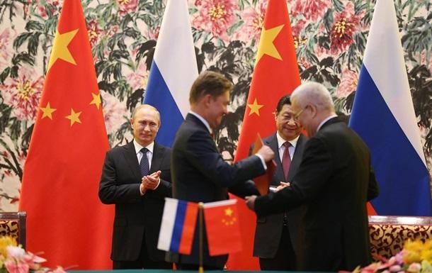 Итоги 9 ноября: Соглашение по газу между РФ и Китаем, конфликт в  Воле
