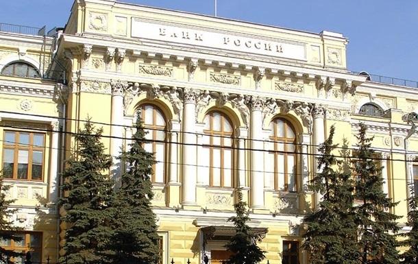 Центробанк РФ очікує збереження санкцій до кінця 2017 року