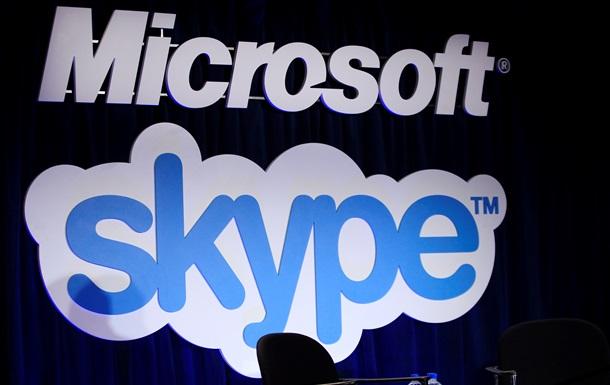 Microsoft закриває офіс розробки Skype у Росії