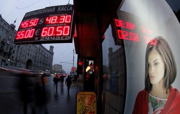 У Росії курс долара обвалився після скасування валютного коридору