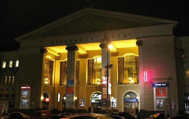 В Україні починається фестиваль британського кіно