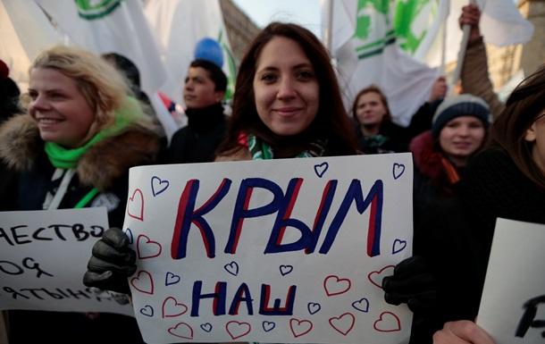 В России уменьшилось число сторонников присоединения Крыма