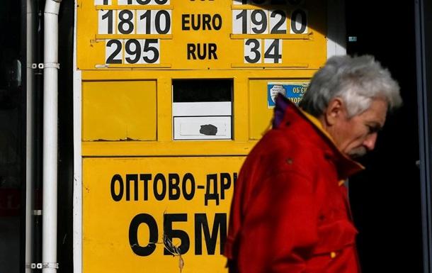 Курс євро перевищив 20 гривень на міжбанку