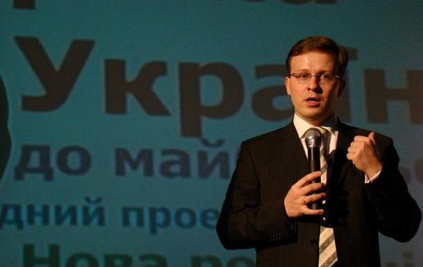 Омріяна Україна - шлях в майбутнє (відео)