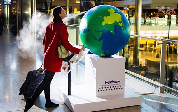В лондонском аэропорту появился глобус с ароматами мира