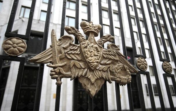 У міноборони Росії заперечують вторгнення до України