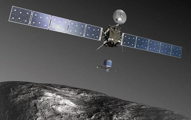 Впервые в истории космический зонд высадился на комету: онлайн-трасляция