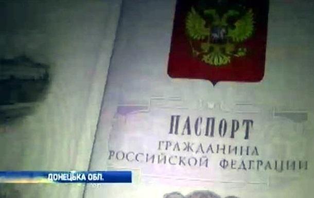 На Донбасі затримали диверсантів з РФ, які заблукали - ЗМІ