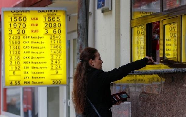 Курс долара не змінився на відкритті міжбанку