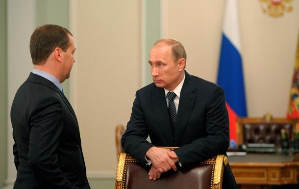 Путин и Медведев отказались ехать на Давосский форум