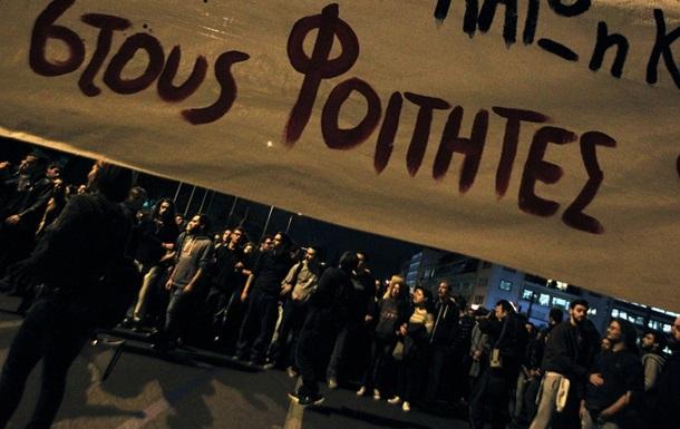 Протесты в Греции: против студентов применили слезоточивый газ