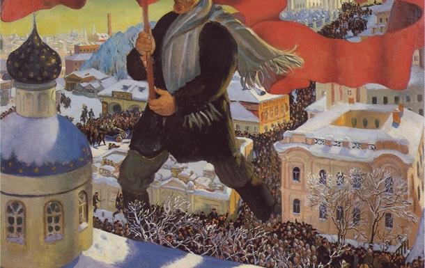 Корреспондент: Уроки революционного 1917 года для Украины 2014-го