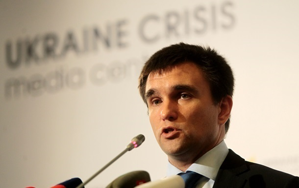 Клімкін: Україна не повертатиме Донбас силою