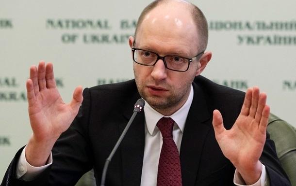 Яценюк назвав головне завдання нового уряду