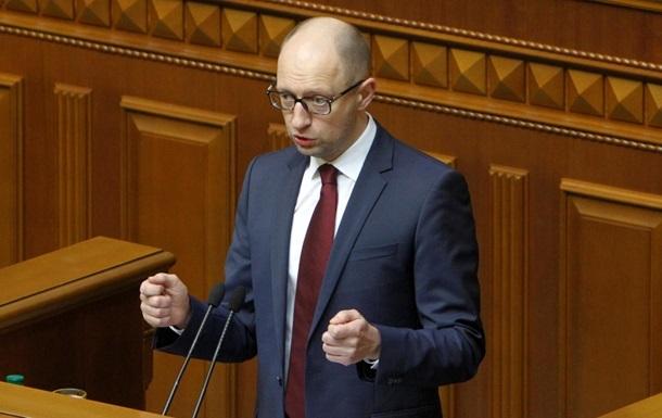 Яценюк: долги Донбасса за газ и свет будут компенсированы за счет соцвыплат