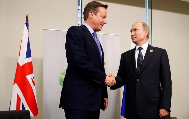 Путін і Камерон проводять закриту зустріч