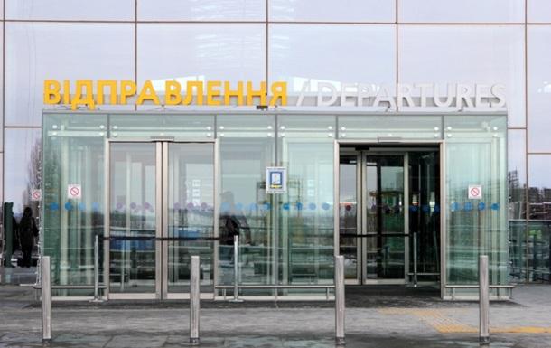 Українець намагався вивезти в Китай 85 кілограмів бурштину