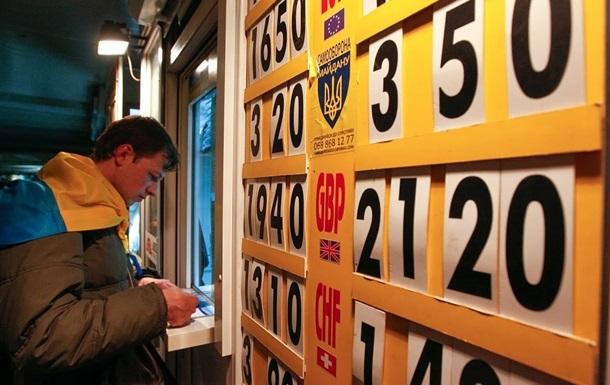 Шлапак обіцяє курс долара по 13 гривень після закінчення паніки