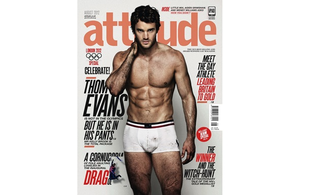 У Британії випустять журнал для підлітків-геїв
