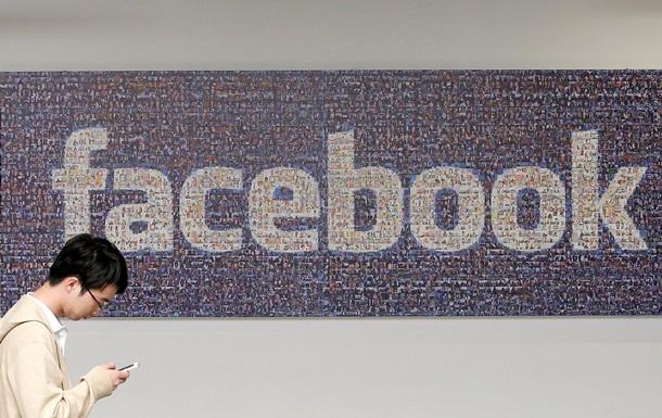 Facebook создает новую соцсеть