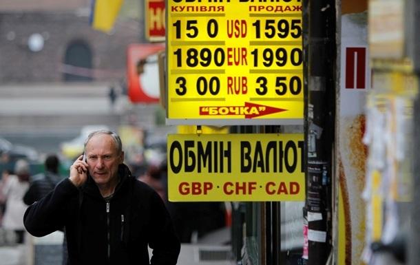 Курс валют на 18 листопада