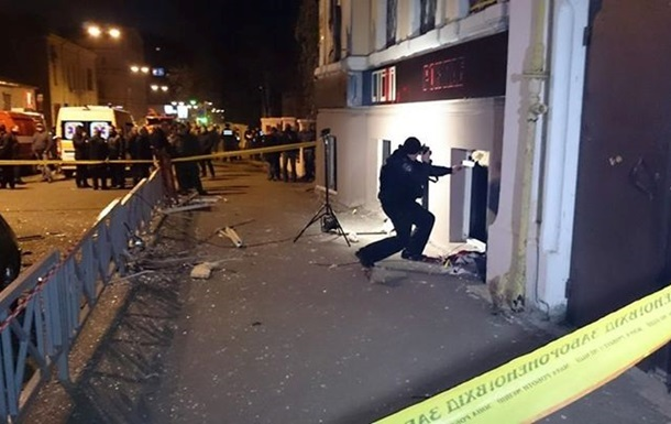СБУ задержала 12 человек, причастных к теракту в харьковском пабе