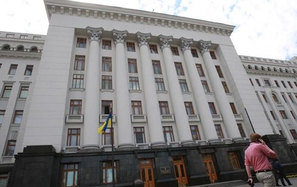Порошенко змінив заступника голови Адміністрації Президента