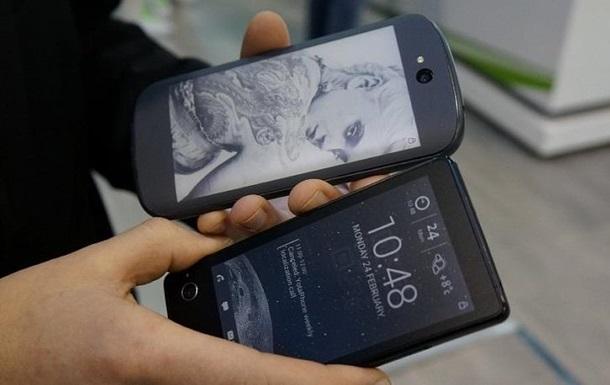 Одобренный Путиным. YotaPhone 2 с двумя экранами представят 3 декабря