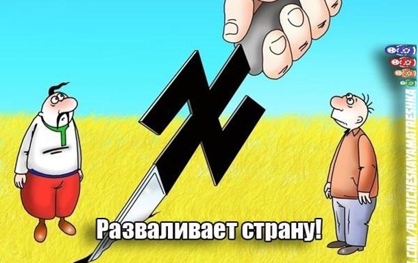 В Украине в результате майдана происходит стремительная фашизация общества