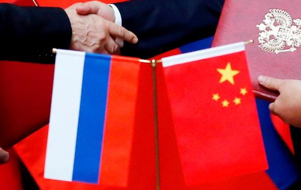 Росія закликала Китай до спільної боротьби з кольоровими революціями