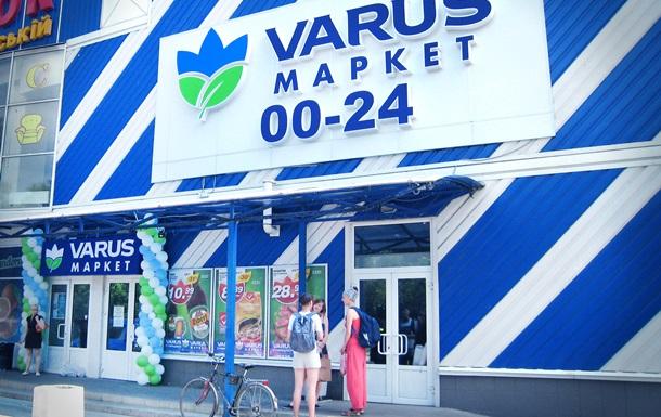 Александр Кофман, который стрелял с Пореченковым в Донецком аэропорту,  не имеет отношения к сети супермаркетов VARUS и магазинам EVA