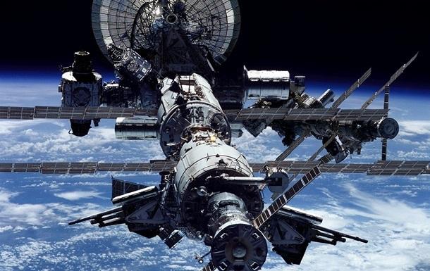 Фрагменты космического корабля Прогресс М-24М затонули в Тихом океане