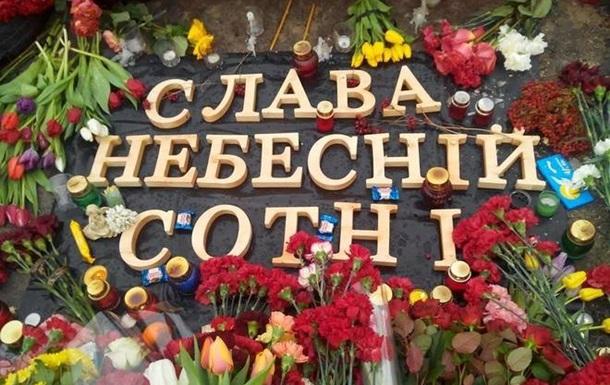 Київ перейменував частину Інститутської на алею Героїв Небесної сотні