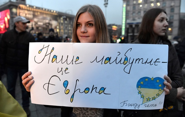 Годовщина Евромайдана - смотреть видео с Майдана