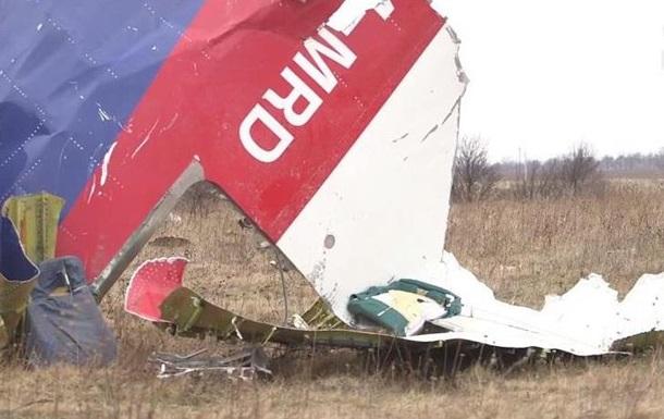 Аварія Боїнга-777: що кажуть сепаратисти і СБУ - репортаж VICE News