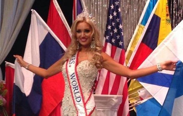 Місіс світу стала представниця Білорусі