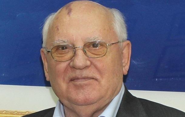 Путін починає хворіти на ту ж хворобу, що й я - Горбачов