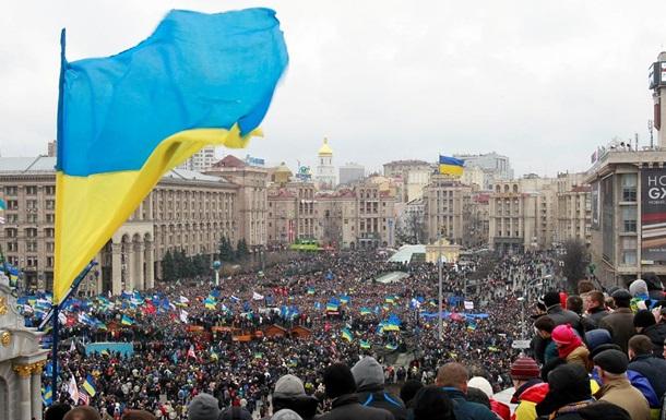 Годовщина Майдана 21 ноября 2014 года
