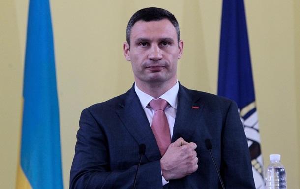 Мэр Киева отказался от мандата народного депутата