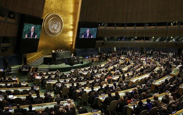 Генасамблея ООН прийняла резолюцію РФ про боротьбу з героїзацією нацизму