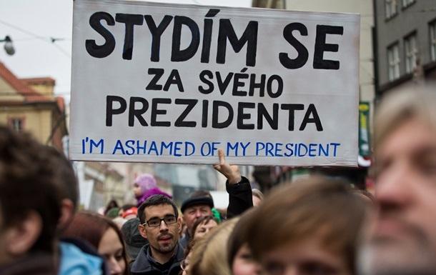 Чехи вірять у російське вторгнення через ЗМІ - спікер президента