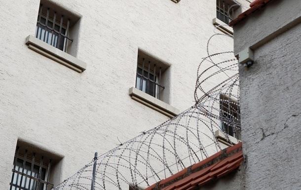 В Венесуэле заключенные взяли в заложники начальника тюрьмы