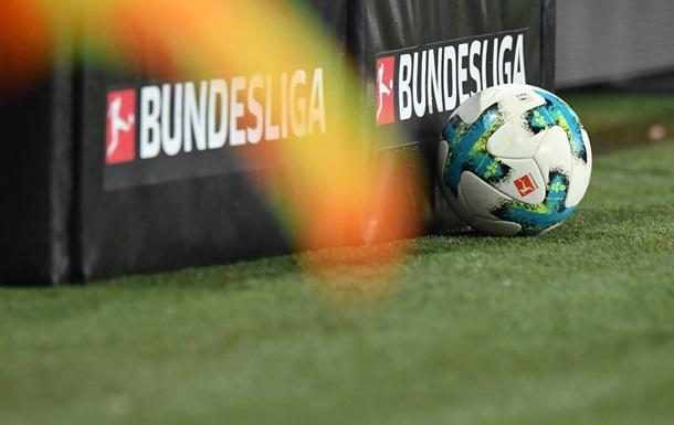 Стало известно, при каких условиях Бундеслига возобновит сезон