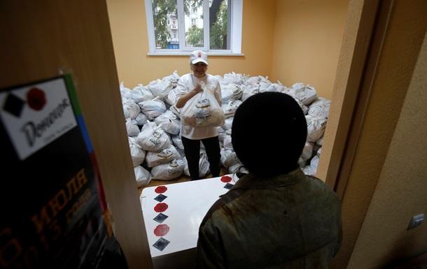 В Одессу прибыла гуманитарная помощь из Эстонии