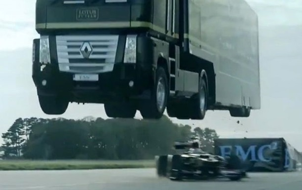 Вантажівка побила світовий рекорд зі стрибків у довжину