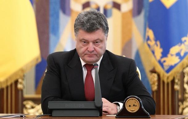Корреспондент: План борьбы с кризисом в энергетике от Президента